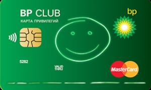 Что дает карта привилегий BP Club — условия программы